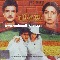 Ghar Sansar 1986 Hindi Movie Watch Online