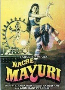 Naache Mayuri (1986) - Hindi Movie