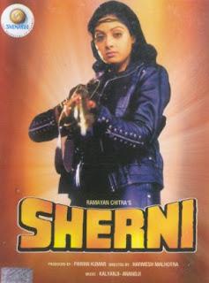 Sherni (1988)