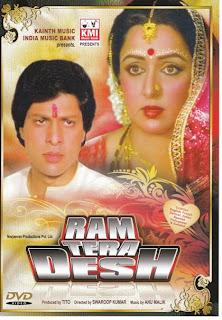 Ram Tera Desh (1984) - Hindi Movie
