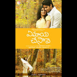 Ye Maya Chesave 2010 Telugu Movie Watch Online