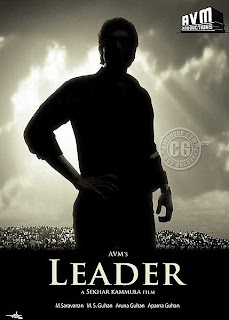 Leader 2010 Telugu Movie Watch Online