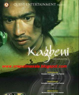 Kagbeni (2008) - Nepali Movie