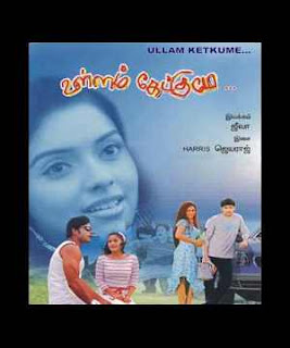 Ullam Ketkumae 2005 Tamil Movie Watch Online