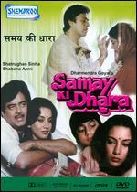 Samay Ki Dhara (1986)