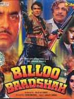 Billoo Badshah 1989 Hindi Movie Watch Online