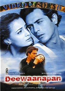 Deewaanapan 2001 Hindi Movie Watch Online