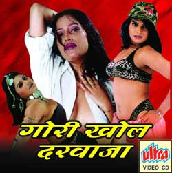 Gori Khol Darwaza 2000 Hindi Movie Watch Online