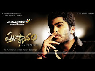 Prasthanam 2010 Telugu Movie Watch Online
