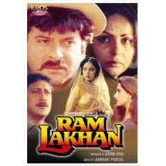 Ram Lakhan (1989) hindi movie watch online