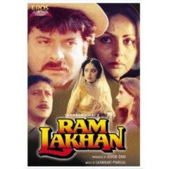Ram Lakhan 1989 Watch Online