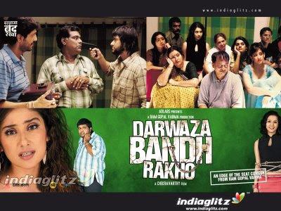Darwaza+Bandh+Rakho_Techsatishdesi.jpg