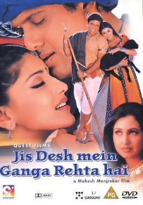 Jis Desh Mein Ganga Rehta Hain (2000) - Hindi Movie
