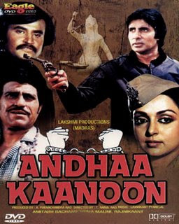 Andhaa Kanoon (1983) - Hindi Movie