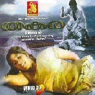 Thakara 1980 Malayalam Movie Watch Online