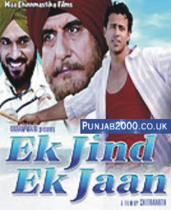 Ek Jind Ek Jaan 2006 Punjabi Movie Watch Online
