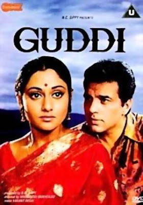 Guddi (1971) - Hindi Movie