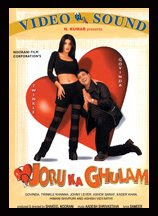 Joru Ka Ghulam (2000) - Hindi Movie