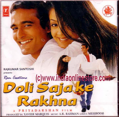 Doli Saja Ke Rakhna movie