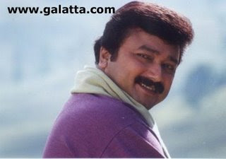 Kavadiyattam 1993 Malayalam Movie Watch Online