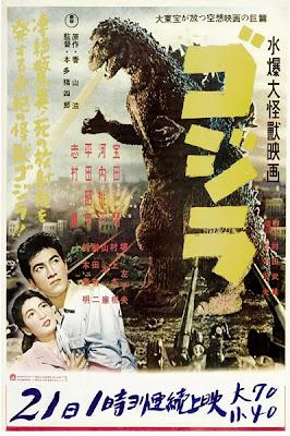 Gojira 1954 Hollywood Movie Watch Online