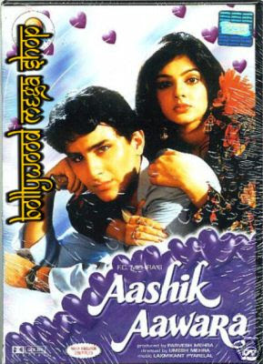 Aashik Aawara 1993 Hindi Movie Watch Online