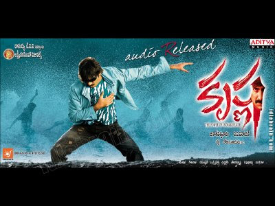 Krishna 2008 Telugu Movie Watch Online