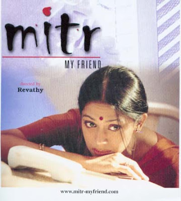 Mitr, My Friend (2002) - Hindi Movie