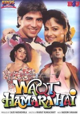 Waqt Hamara Hai (1993) - Akshay Kumar, Sunil Shetty, Ayesha Jhulka.