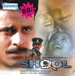 Shool (1999) - Manoj Bajpai, Sayaji Shinde, Raveena Tandon, Shilpa Shetty, Yashpal Sharma