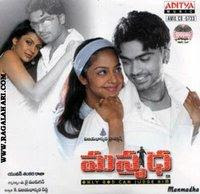 Manmaadhan (2005) - Tamil Movie