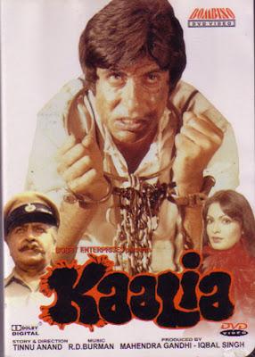 Kaalia 1981 Hindi Movie Watch Online