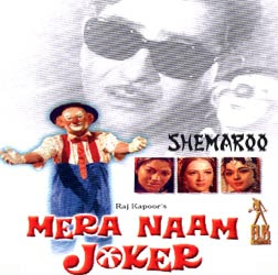 movie watch online informations directed by raj kapoor starring raj
