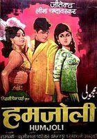 humjoli 1970 hindi movie