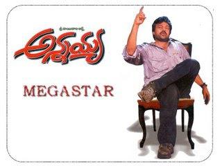 Annayya 2000 Telugu Movie Watch Online
