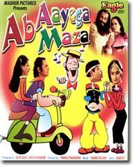 Ab Ayega Mazaa 1984 Hindi Movie Watch Online
