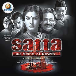 Search Results for: Satta 2003 Watch Online Hindi Movies Live Indian