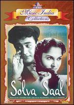 Solva Saal 1958 Hindi Movie Watch Online