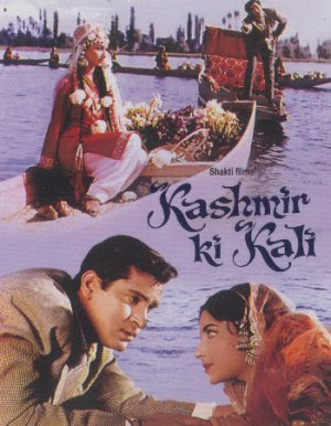Kashmir Ki Kali (1964) - Hindi Movie