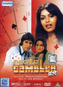 The Great Gambler 1979 Hindi Movie Download