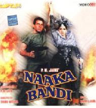 Nakabandi 1990 Hindi Movie Watch Online