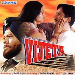 Vijeta 1982 Hindi Movie Watch Online