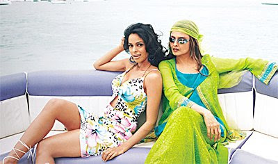 Mallika Kamini (2008) - Tamil Movie