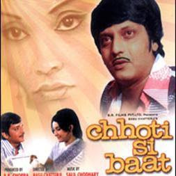 Chhoti Si Baat 1975 Hindi Movie Watch Online