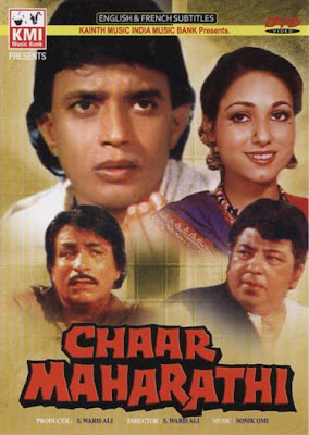 Chaar Maharathi 1985 Hindi Movie Watch Online