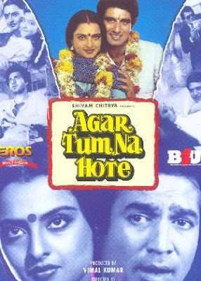 Agar Tum Na Hote 1983 Hindi Movie Watch Online