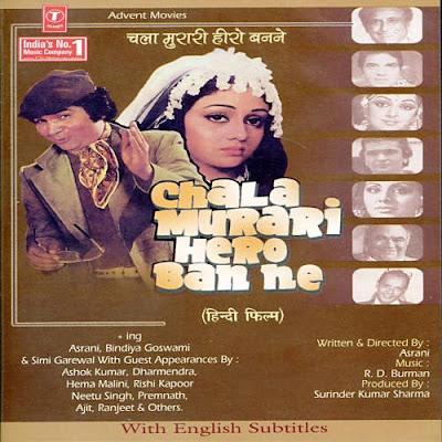 Chala Murari Hero Banne 1977 Hindi Movie Watch Online
