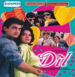 Dil (1990) SL DM - Aamir Khan, Madhuri Dixit, Anupam Kher and Saeed Jaffrey