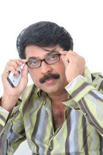 Kinnaram 1983 Malayalam Movie Watch Online