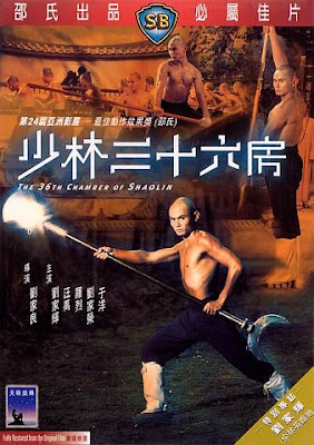 The 36 chamber of shaolin 2008 Hindi Dubbed Movie Watch Online
